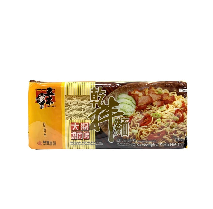 Wu Mu Dried Noodles With BBQ Flavor Sauce (1 Pack) - 五木乾伴麵大醬燒肉味 (1包321g)