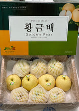 Load image into Gallery viewer, Golden Pear - 黃金梨(1份4顆)