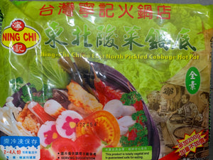 Ning-Chi China East North Pickled Cabbage Hot Pot(1 Bag) - 寧記東北酸菜鍋底(1包/1200g)