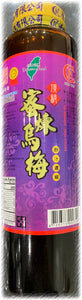 Concentrated Plum Juice (1 Bottle) - 蜜煉烏梅汁(1瓶800g)