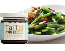 Load image into Gallery viewer, ***本週特價***台灣伴手禮系列***Tai Tai Fon Slight Thai Shrimp Paste(1 Bottle Blue) - 泰泰風暹蝦鮮蝦醬(1瓶/200g)
