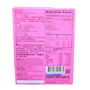 Sun Right DIY Baking Powder (1 Box) - 日正 DIY 泡打粉 (1盒48g)