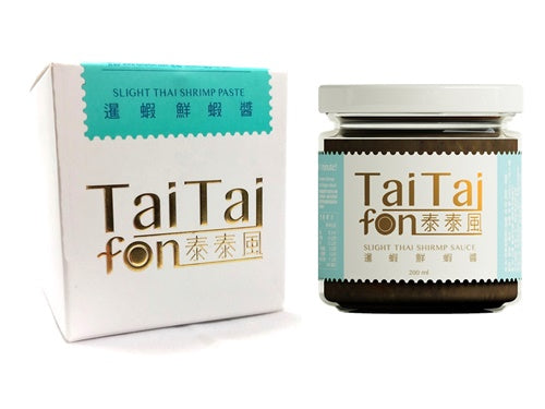 ***台灣伴手禮系列***Tai Tai Fon Slight Thai Shrimp Paste(1 Bottle Blue) - 泰泰風暹蝦鮮蝦醬(1瓶/200g)
