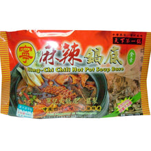 Load image into Gallery viewer, Ning-Chi Chili Hot Pot Soup Base(1 Bag) - 寧記麻辣鍋底(1包/1200g)