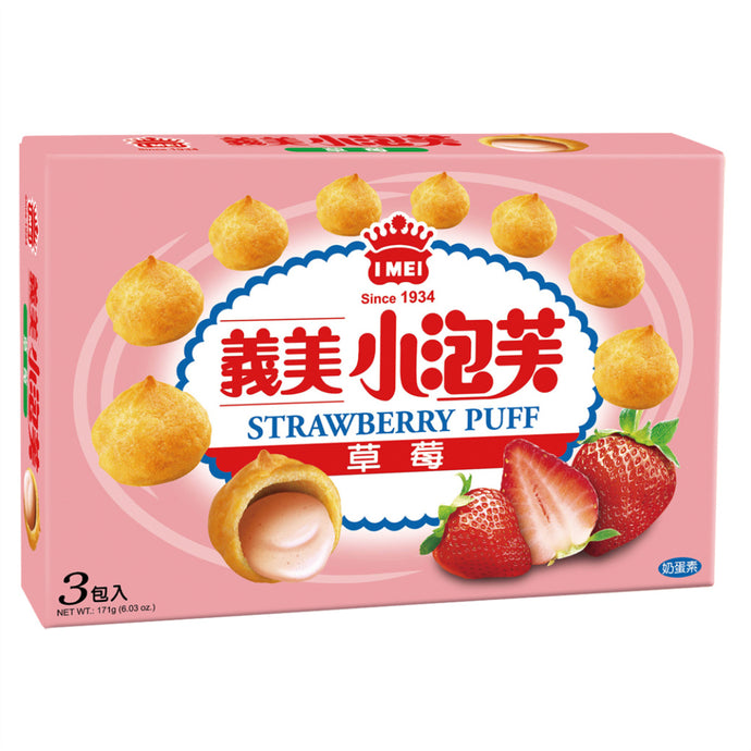 I MEI Strawberry Puff (1 Pack) - 義美草莓小泡芙(1包171g)