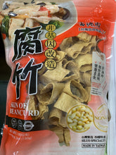Load image into Gallery viewer, Skin of Beancurd Ring S (1 Bag) - 台灣豆皮世家富源成非基因改造腐竹(1份1包180g)