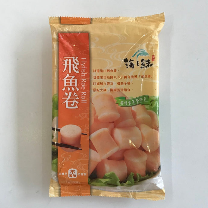 Frozen Flyfish Roe Roll (1 Bag) - 耀集飛魚卷(1包/8.82oz)