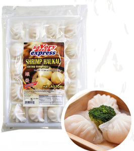 Savory Express Shrimp HauKau (1 Pack) - 好味快車蝦餃(1包/20PCS)