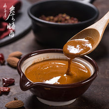 Load image into Gallery viewer, ***台灣伴手禮系列***Chef-James Spicy Almond Sauce (1 Bottle) - 詹醬 椒麻堅果醬 (1瓶)