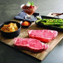 Load image into Gallery viewer, ***本週特價***Slice Cut Beef Steak (1 Pack) - 靚牛排 (1盒)