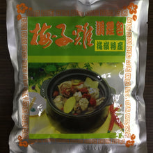 Load image into Gallery viewer, Plum Chicken Cooking Pack (1 Bag) - 梅嶺特產梅子雞調理包(1包400g)