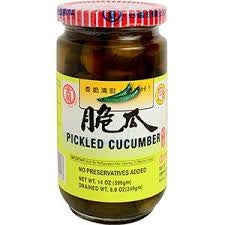 KimLan Pickled Cucumber(1 Bottle) - 金蘭脆瓜(1瓶396g)