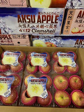 Load image into Gallery viewer, AKSU Apple(1 Clamshell 4Pcs) - 新彊天山冰糖心蘋果(1盒4顆)