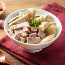 Load image into Gallery viewer, ***本週特價***台灣伴手禮系列***Leofood Palace Fresh Pork & Salted Pork With Bamboo Soup (1 Box) - 六福皇宮本幫醃篤鮮高湯(1盒1200g)