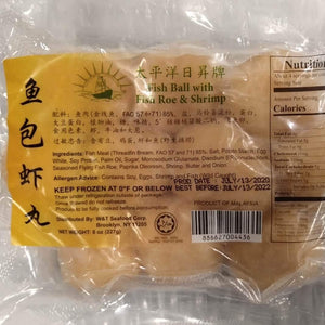 Fish Ball With Fish Roe & Shrimp (1 Bag) - 魚包蝦丸(1包8oz)