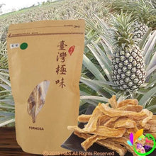 Load image into Gallery viewer, Formosa Dried Pineapple Heart 🍍 台灣極味 鳳梨心果乾 (250g per Bag)