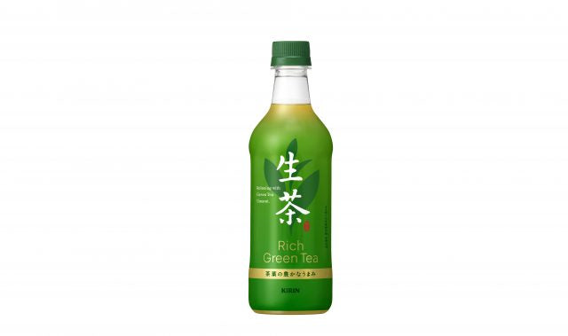 Kirin Rich Green Tea (2 Bottles) - 麒麟生茶綠茶口味(2瓶)
