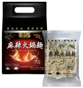 Ning Chi Spicy Hot Pot Noodle (1 Bag) - 寧記麻辣火鍋麵(1包488g)