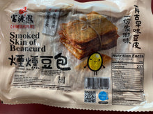 Load image into Gallery viewer, Smokeed Skin Of Beancurd (1 Bag) - 台灣豆皮世家富源成非基因改造煙燻豆包(1包/300g)