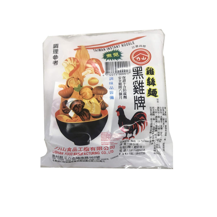 Lishan Taiwan Instant Noodles (Chicken) - 黑鷄牌鷄絲麵 (1份5包)