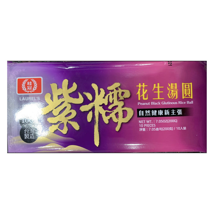 LAUREL's Peanut Black Glutinous Rice Ball (1 Pack) - 桂冠紫糯花生湯圓 (1包/200g)