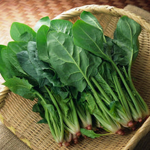 Load image into Gallery viewer, Loose Spinach - 台灣散菠菜(1份2磅左右)