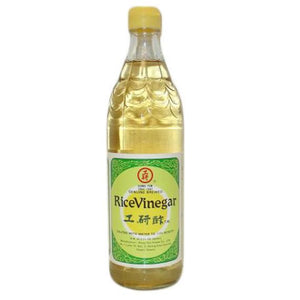 Kong Yen Rice Vinegar (White) -工研白醋(1瓶/20.2FLoz)
