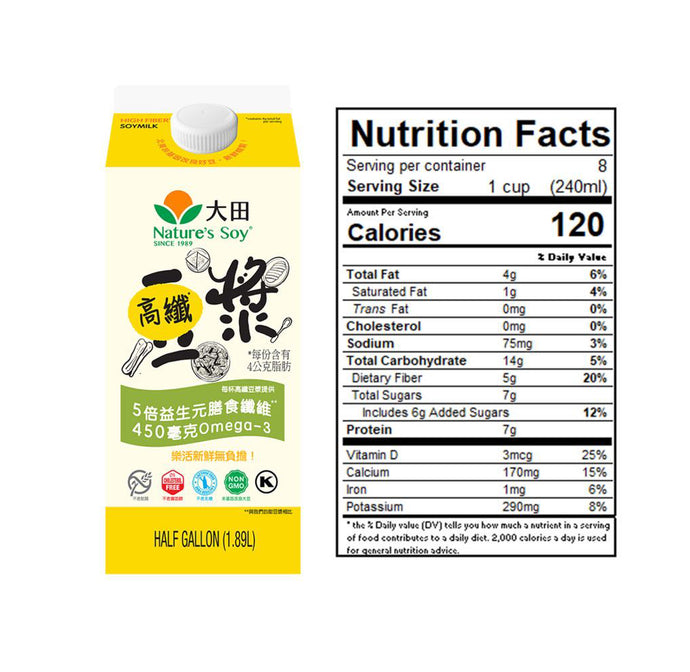 Nature's Soy Reduced Sugar Soymilk (Yellow) - 大田高纖少糖豆漿 (1瓶)