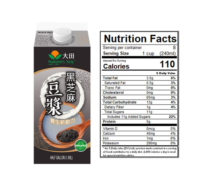 Nature's Soy Black Sesame Soymilk (Black) - 大田黑芝麻豆漿 (1瓶)