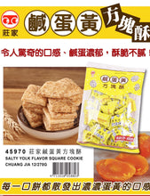 Load image into Gallery viewer, Chuang Jia Salty Yolk Flavor Square Cookie - 莊家咸蛋黃方塊酥(1盒270g)