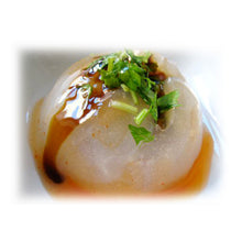 Load image into Gallery viewer, ***限量*** Meat Dumpling - 台灣肉圓 (1份2顆)