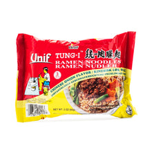 Load image into Gallery viewer, Tung-I Ramen Noodle(1 Pack) - 統一肉臊麵(1份5包)