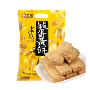 T.K Food Salted Egg Yolk Cookies(1 Bag) - 老楊鹹蛋黃餅(1包230g)