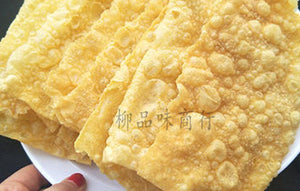 炸豆腐皮Fried tofu skin
