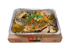 Load image into Gallery viewer, Roast Fish (Patin Fish) (Including warm kit)