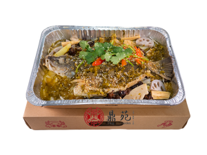 Roast Fish (Patin Fish) (Including warm kit)