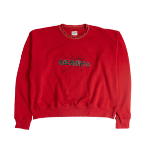 Red Sun Sweatshirt