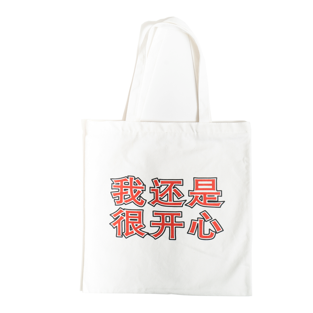 Chinese Tote Bag