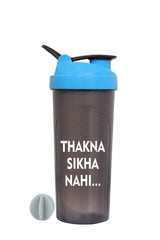 Protein Shaker with Blending Ball - 700ml