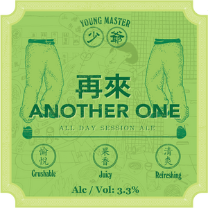 Another One Cans (Case of 24)