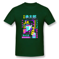 Jotaro Stardast Crusader Front Print Only JoJllo Men's Basic Short Sleeve T-Shirt