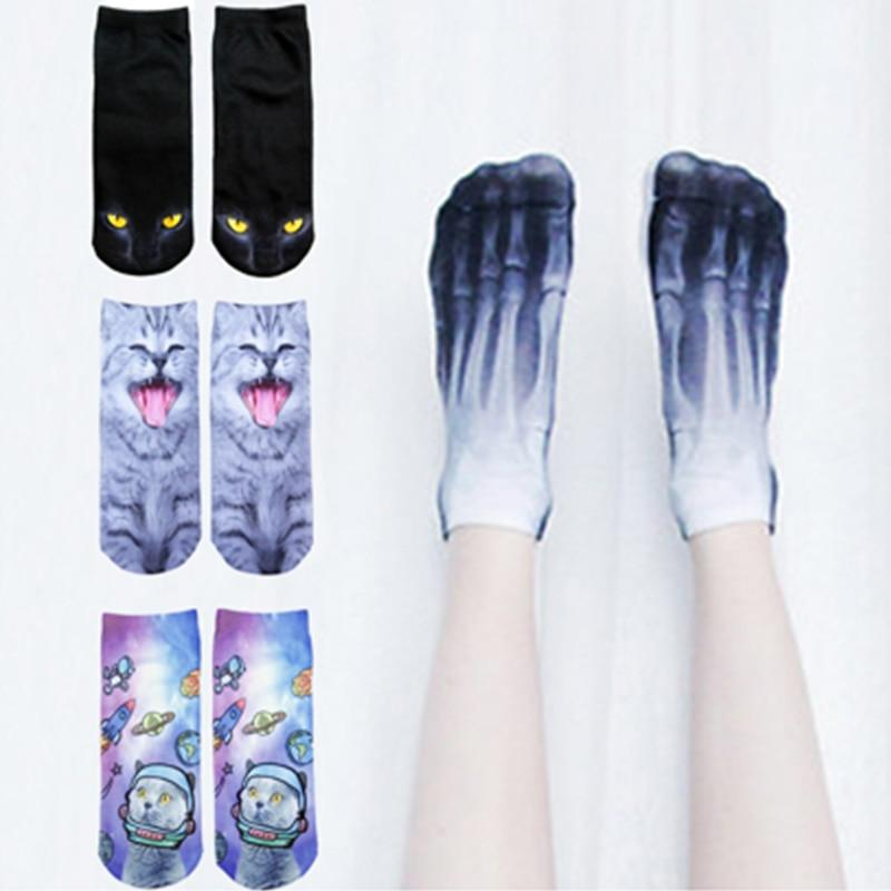 New 3D Printed Cotton Skeleton socks