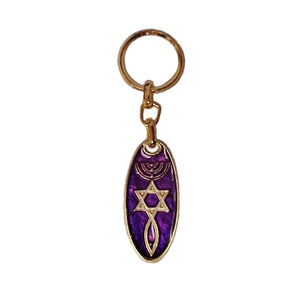 Wholesale Christian Gifts Holy Decorative The Messianic Seal Keychains