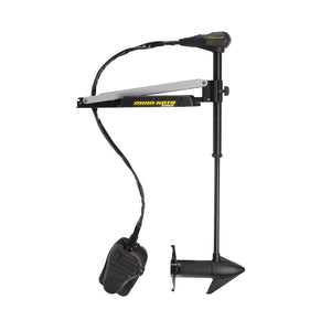 "MinnKota Edge 55 Bowmount Foot Control Trolling Motor with Latch and Door Bracket (55lbs thrust, 52"" Shaft)"
