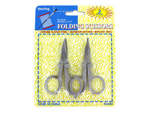Folding Scissors - Pack of 24