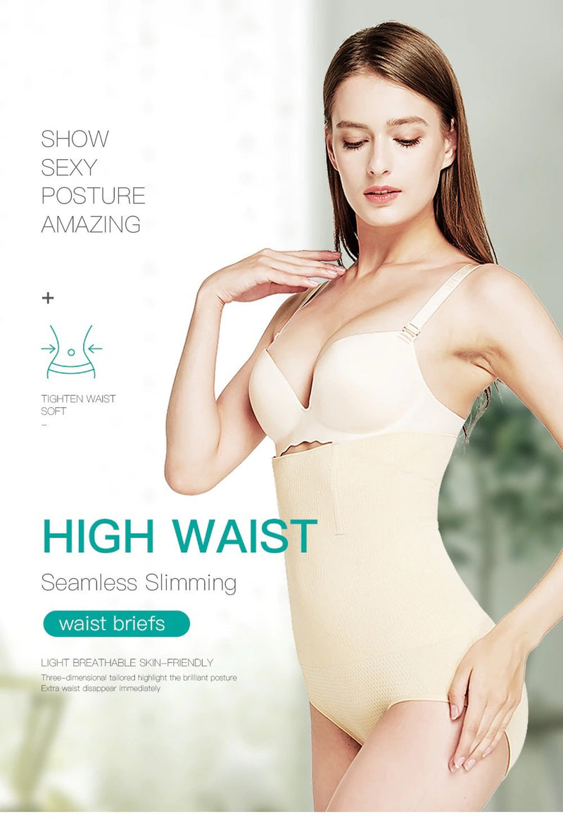 Super Fit High Waisted ShapeWear Panty