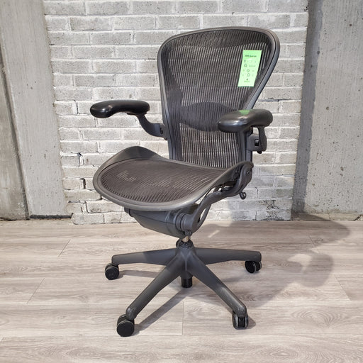 Used Herman Miller Aeron Chair- Adjustable - Size B - Duckys Office Furniture