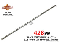 MAPLE LEAF 428MM FOR TOY VSR-10