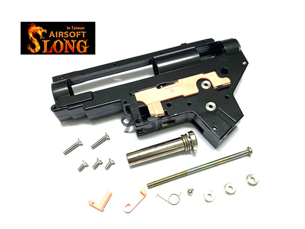 SLONG REINFORCED 8mm GEAR BOX FOR V2