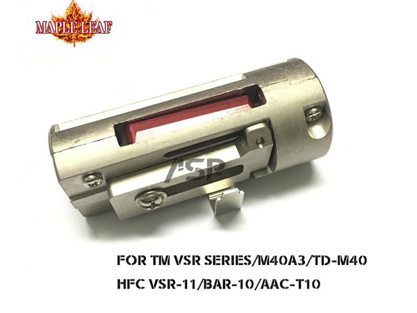MAPLE LEAF HOP UP CHAMBER FOR VSR SERIES